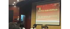 2015年第二届浦江DMPK论坛