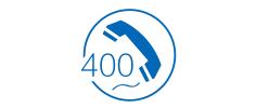 瑞德400客服热线全面开通